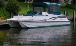 1996 Regal Leisure Cat 26 SC This 1996 Regal Leisure Cat 26 Side Console is great for family cruising. The catamaran style provides extra stability and the Mercury 225 Offshore is perfect for getting her up to speed. She only has 96 hours and is turn key