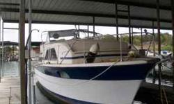 Shower Head For sale is a 1974 Chris Craft Cabin Cruiser, Central AC/heating, twin 327 Chris Craft engines, completely overhauled, forward and aft cabins, head & shower. This truly is an amazing boat and you will definitely be getting what you pay for.
