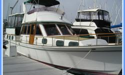 Description $2900 PRICE REDUCTION! Inside you will find an incredibly spacious teak-with-teak-soles boat built for comfort as well as for living. Two private staterooms with heads large galley dinette and large salon leave nothing more to desire. A large
