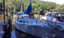 1976 Islander 30 SL 1976 Islander 30ft Sailboat - built in 1976 with the Universal Atomic-4 engine. It has only had one owner since 1987 and has been sailed out of Annapolis. The boat has a spacious beautiful teak interior that sleeps 5. The Galley has a