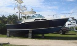 Updated and in excellant condition. Very Motivated owner. Offers consideresd Updated and in excellant condition. Very Motivated owner. Offers consideresd More Category: Powerboats Water Capacity: 50 gal Type: Express Fishing Holding Tank Details: