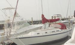 This 34 1989 Ericson is in good, solid condition, a classic and capable yacht. A very comfortable boat w/a large cockpit and superb sailing characteristics. Price reduced for quick sale. In water ready to go! Nominal Length: 34' Length Overall: 34' Drive