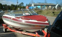 1991 Four Winns 180 Horizon BR 1991 Four Winns 180 Horizon BR powered by a 4.3L OMC Cobra engine system. This boat has been kept in covered dry stack storage. The engine is fully serviced and is ready for the water. The interior is very clean and the