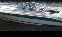 1992 Sea Ray 240 Overnighter 240 OV One of the most beautiful runabouts Sea Ray ever made. This boat is excellant, clean and ready for the season. My family decided we needed to up-size to a 27'. 24 foot, Cuddy type, integrated swim platform. V8 engine 70