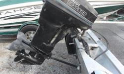 1992 Tracker TX-17 that has a 1992 Evinrude/Tracker 40 HP motor. We recently received this boat in a trade, and we had just gone through the boat, to service it, so we know that this boat is lake ready. Comes with an Motor Guide 30 LB Pro series trolling