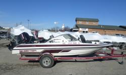 1994 Skeeter 140SL, * Boat, Motor & Trailer * Nominal Length: 17' Stock number: 14882