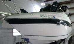 """The 248 Vista Four Winns is a """"big"""" pocket cruiser. This 25' Four Winns will provide a nice place to spend the weekend. Easy to board with the extended swim platform. Large cockpit with plenty of seating to entertain. Captains chair has room for two. Full"""
