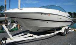 """2002 Maxum 2300 SC Located in Saratoga Spring N.Y. The 2300 SC Premier Edition is an exciting boat with a revolutionary docking system. The """"Control Max"""" system enables boaters to maneuver in any direction with great ease and accuracy. The Maxum 2300 SC"""