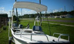 Bow Rails, Casting Seats, Rod Holders, Minn Kota 24# hand control trolling motor, Fish Finder, Bimini Top included. Nominal Length: 16' Engine(s): Fuel Type: Other Engine Type: Outboard Stock number: FL5348ML