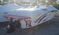 2005 Baja 25 Outlaw, Marine Connection: South Florida's #1 Boat Dealer! Cobia, Hurricane, Sailfish Pathfinder, Sportsman, Bulls Bay, Rinker & Sweetwater new boats plus the largest selection of pre-owned boats. View full details and 5 photos of this boat