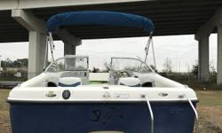 Well maintained and recently serviced Bayliner Bowrider! Excellent condition, may need some conditioning on the upholstery to clean it up a bit. Priced to move, BOAT itself is roughly $3,000 below book value....NO TRAILER Nominal Length: 21'