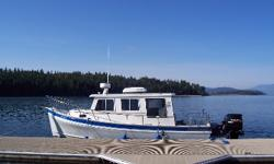 Call Boat Owner Doug 406-827-2443 or email duffielddoug@yahoo.com.Please visit Downeastboatworks.com for more info and photos. With fuel prices what they are this boat will be a big hit in the Pacific Northwest. I purchased this boat new on the East coast