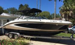 New to the market is this fully optioned one owner Sea Ray 270 Sundeck.Loaded with all the options including retractable arch with bimini,SeaDek flooring,premium Fusion sound system, custom interior package and custom hull graphics. Mercruiser 350