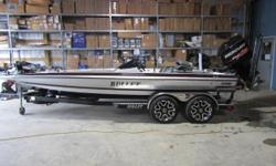 Like being the fastest one out of the gate at blastoff, but don't want to sacrifice deck and storage space with a smaller, lighter boat? Then check out what is quite possibly the slickest, and definitely one of the fastest boats at C&O Marine. Boasting a