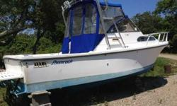 dependable ride, great fishing boatEmail or call (516) 768-6874Listing originally posted at http://www.boatsforsale-ads.com/ads/1994_26_foot_Shamrock_Shamrock_26023.php