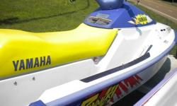 A PAIR OF JET SKIS AND A DOUBLE TRAILER! THE JET SKIS ARE 1995 AND 1996 MODELS POLARIS AND YAMAHA. WE HAVE USED THESE JET SKIS PERSONALLY AT MY FATHERS CABIN ON THE RIVER SO I KNOW THEY ARE GOOD MACHINES. THEY ARE FULLY SERVICED READY TO HIT THE WATER!