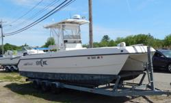 Hudson's Pre-Owned Cruise comfortably in this power catamaran! Everyone knows a cat is more stable and reduces hull slap and bang in rough seas. This boat can weather the storm and help you bring home fish no matter the weather. Get out on the water today